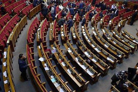 В газете Рады обнародовали фамилии депутатов-прогульщиков