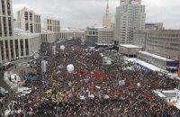 Мэрия Москвы разрешила 50-тысячный митинг оппозиции 4 февраля
