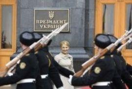 100 дней Тимошенко: выгода из руины