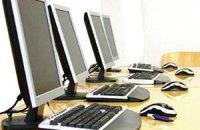 Минюст запустил пилотный проект электронных торгов конфискатом