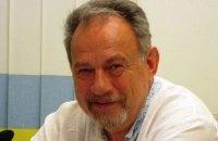 Доцент Могилянки стал членом конкурсной комиссии Антикоррупционного агентства