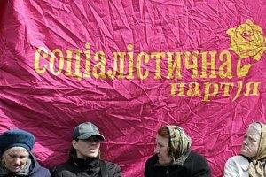 ЦИК зарегистрировал социалистов на выборах Рады