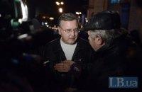 """Гриценко посоветовал Попову: """"Увольтесь. В военное время был бы расстрел"""""""