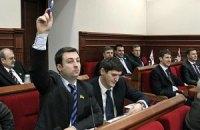 Всем депутатам Киевсовета подарили билеты на Евро-2012