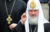 Патриарх Кирилл не приедет на похороны митрополита Владимира