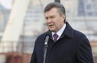 Янукович приказал обеспечить социальное спокойствие к Евро-2012