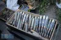 В рейсовом автобусе Киев-Донецк нашли посылку с боеприпасами