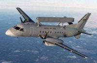 Украинские военные выполнят наблюдательный полет над территорией РФ