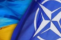 Рада проголосовала за открытие представительства НАТО в Украине