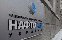 """""""Нафтогаз"""" ожидает цену газа по контракту с """"Газпромом"""" на уровне $200-210"""