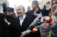Тимошенко - Януковичу: я - не Вы, и Вы - не я