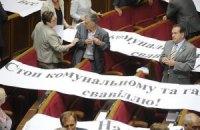 Депутатам заборонили критикувати владу