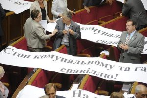Депутатам запретили критиковать власть