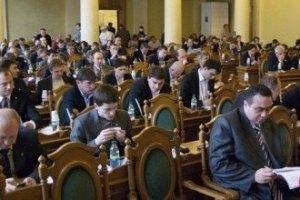 Очередную сессию Львовского облсовета перенесли