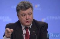 Порошенко приехал голосовать в Киев