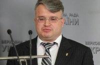 У Тягнибока пригрозили своему депутату исключением из партии и лишением мандата