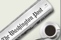 МИД прорекламирует Украину на страницах Washington Post