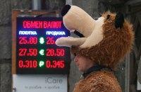 Минфин анонсировал отмену пенсионного сбора при обмене валюты