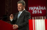 Перші кроки Президента України Петра Порошенка