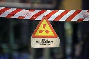 Россия объявила о присвоении ядерных объектов в Крыму