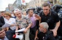 Турчинов зовет митингующих на Банковую
