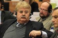 Комитет Европарламента призвал страны ЕС поднять тему Украины на саммите G20