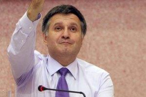 Аваков дал пресс-конференцию с балкона