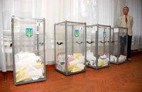 ПР предложила изменения в процедуру выборов
