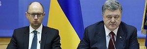 http://economics.lb.ua/state/2015/04/28/303265_yatsenyuk_poroshenko_otkrili.html