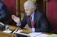 Литвин: у Украины нет непреодолимых препятствий на пути в ЕС
