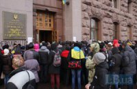 Оппозиция создает в Киеве комитет самоуправления