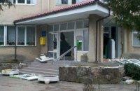 В больнице Ивано-Франковской области взорвали банкомат
