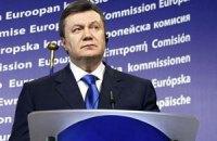 Московский Патриархат призывает Януковича отказаться от Евросоюза
