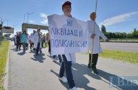 Колона лікарів пішки прийшла з Ромен на акцію протесту біля Кабміну
