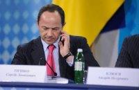 Тигипко объявит о внутрипартийной дискуссии по слиянию с ПР