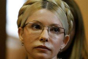 Обнародовано содержание подозрения Тимошенко в убийстве