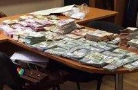 ГФС назвала изъятые в киевской налоговой деньги уликой по другому делу (обновлено)