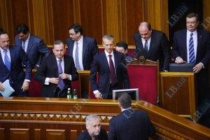 Рада отложила резолюцию ПАСЕ в долгий ящик