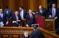 Рада відсунула набезрік резолюцію ПАРЄ РЄ