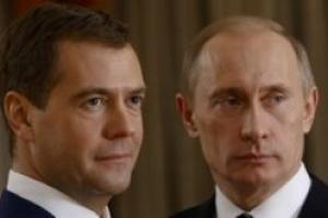 Маскировка Украиной