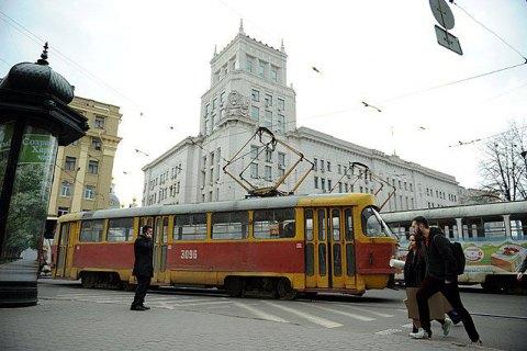 ВХарькове отключили трамваи из-за долгов заэлектричество