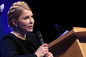 """Тимошенко """"немного не поддерживает"""" новую власть"""
