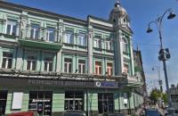 Суд арестовал два офисных здания в центре Киева по делу о банкротстве Фидобанка