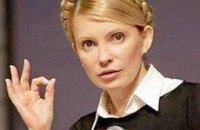 Тимошенко готовится к окончанию кризиса через 2-3 месяца