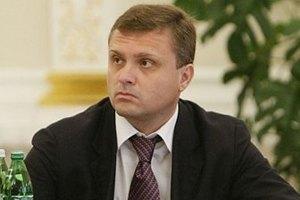 Янукович уволил Левочкина