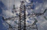 Электроснабжение Иловайска полностью восстановлено