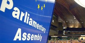 Президентский комитет ПАСЕ посетит Киев 15-16 января