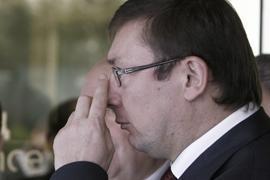 ГПУ решила возместить ущерб государству за счет имущества Луценко