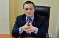Холодницкий озвучил сумму залога для Охендовского