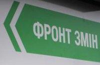 Партия «Фронт Змін» в Днепропетровске на втором месте, - социолог
